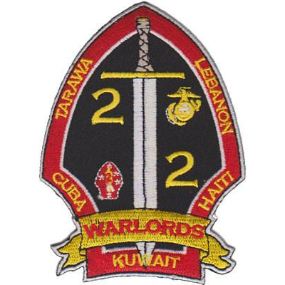 2nd Bn 2nd Marines Patch